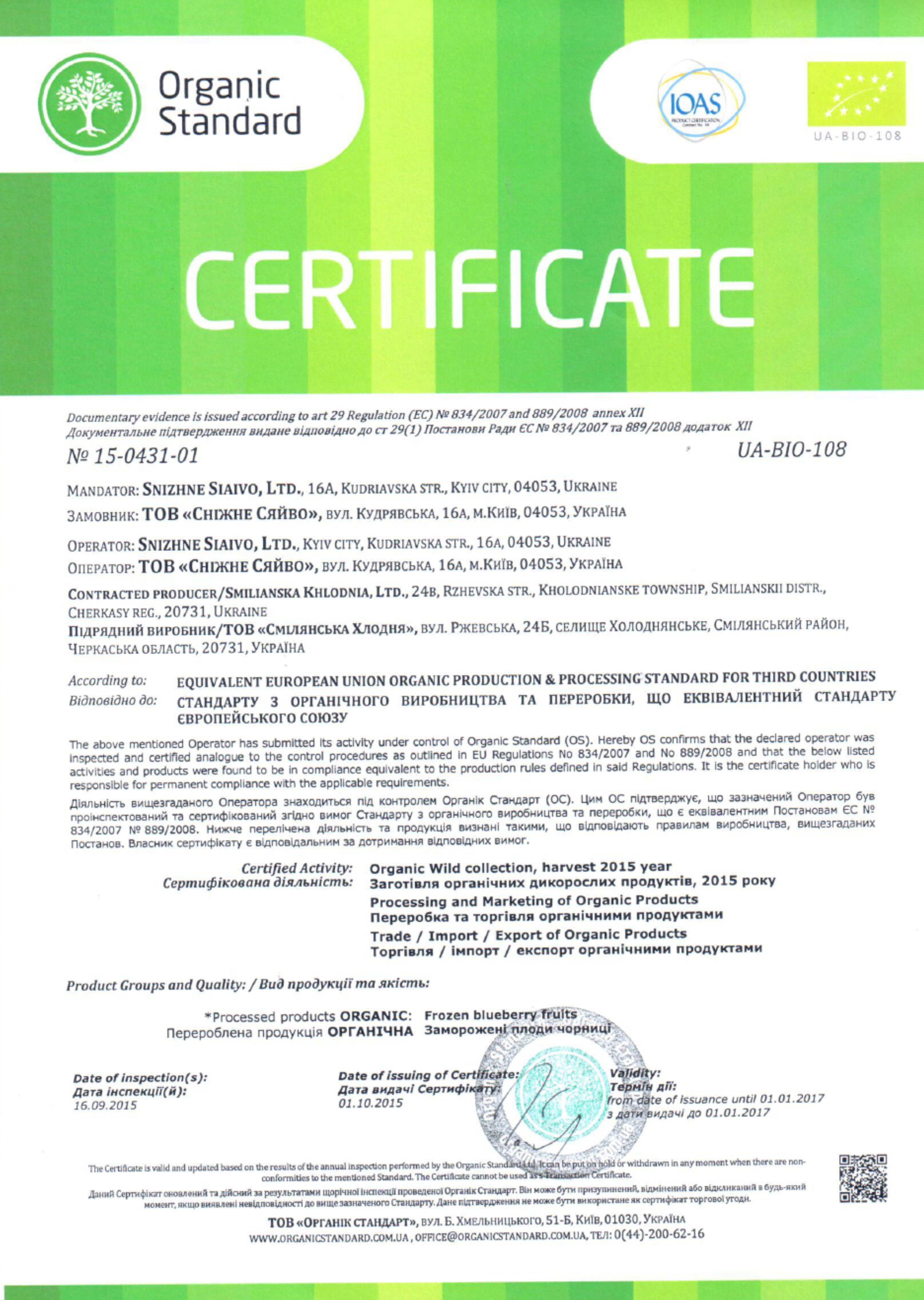 Organic Certif